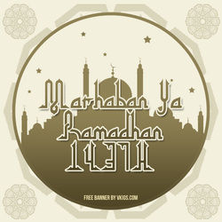 Display Picture BBM Ramadhan 1