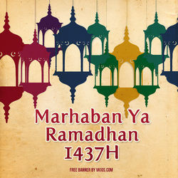 Display Picture BBM Ramadhan 3