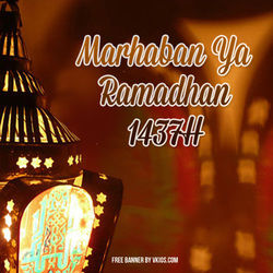 Display Picture BBM Ramadhan 6