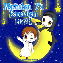 Display Picture BBM Ramadhan 18