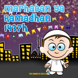 Display Picture BBM Ramadhan 19