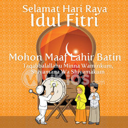 Banner Idul Fitri 15