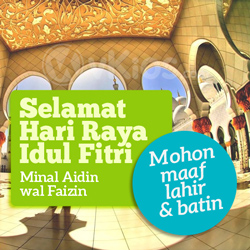 Banner Idul Fitri 2