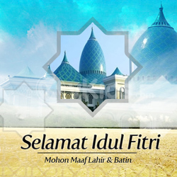 Banner Idul Fitri 5