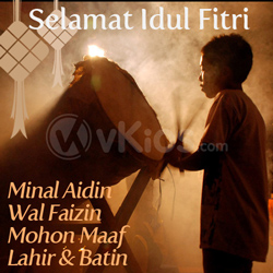 Banner Idul Fitri 7