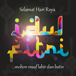 Banner Idul Fitri 9