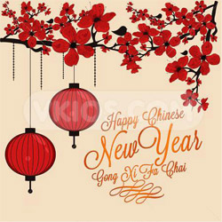 Banner Imlek (Chinese New Year) 1