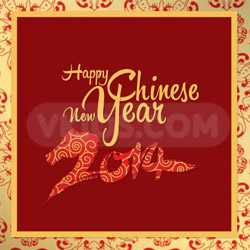 Banner Imlek (Chinese New Year) 2