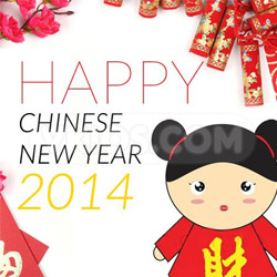 Banner Imlek (Chinese New Year) 3