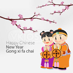 Banner Imlek (Chinese New Year) 7