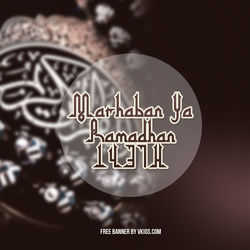 Display Picture BBM Ramadhan 2