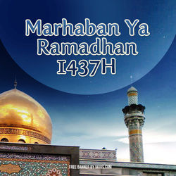 Display Picture BBM Ramadhan 4