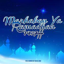 Display Picture BBM Ramadhan 5