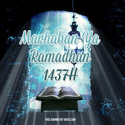 Display Picture BBM Ramadhan 7