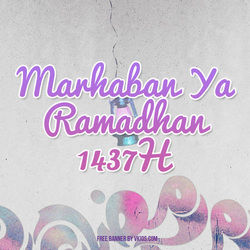 Display Picture BBM Ramadhan 8