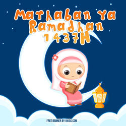Display Picture BBM Ramadhan 11