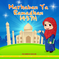 Display Picture BBM Ramadhan 12