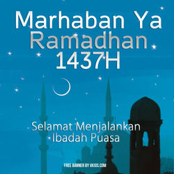 Display Picture BBM Ramadhan 16