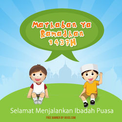 Display Picture BBM Ramadhan 17
