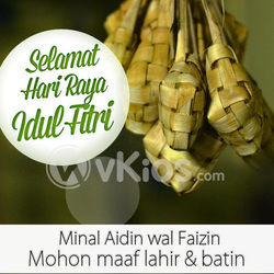 Banner Idul Fitri 1