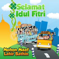 Banner Idul Fitri 14