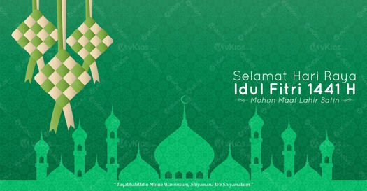 Banner Idul Fitri 8