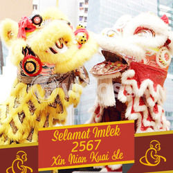 Banner Imlek (Chinese New Year) 9
