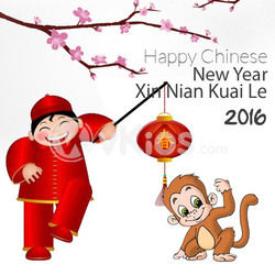 Banner Imlek (Chinese New Year) 12