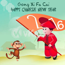 Banner Imlek (Chinese New Year) 14