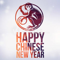 Banner Imlek (Chinese New Year) 15