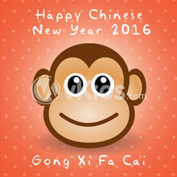 Banner Imlek (Chinese New Year) 16