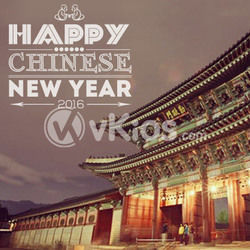 Banner Imlek (Chinese New Year) 18
