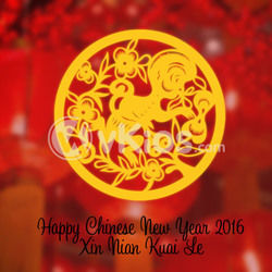 Banner Imlek (Chinese New Year) 20